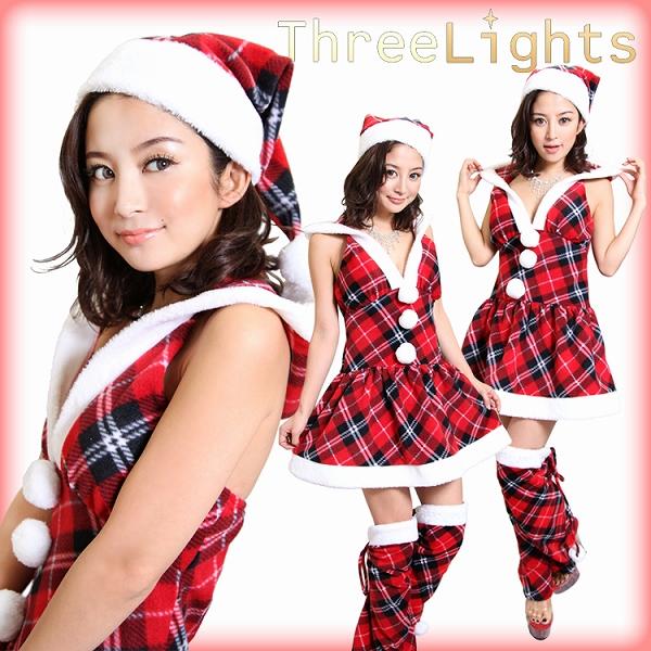 ワンピース通販〜スリーライツブランドのクリスマスガール♪フード付き!ワンピースチェックサンタ♪3点セット【コスプレ】