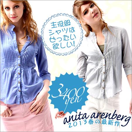 シャツ通販〜ANITA ARENBERG/ETHIQUEブランドのアニタ アレンバーグ チェック柄 タック入りブラウス
