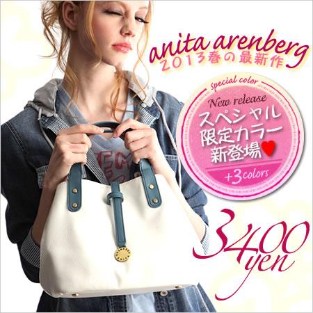 アニタ アレンバーグ メダルストラップ・ラウンドトート