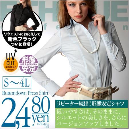 シャツ通販〜ANITA ARENBERG/ETHIQUEブランドのエティック 形態安定シャツ(長袖)