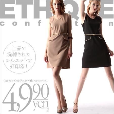 ワンピース通販〜ANITA ARENBERG/ETHIQUEブランドのエティック ベルト付きカットワンピース