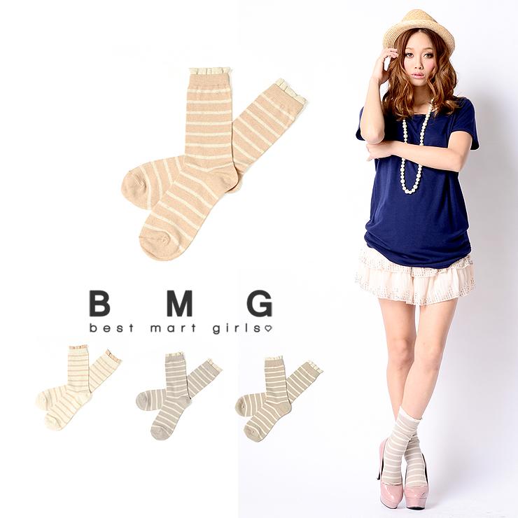 通販 BMG レディース ソックス ベストマートガールズ ボーダールミーソックス 103501