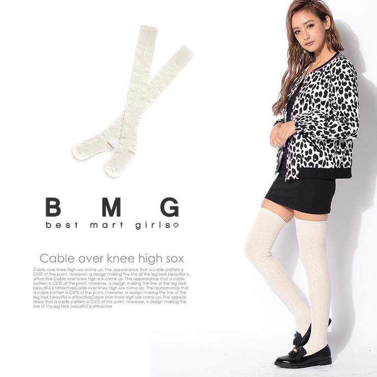 通販 BMG レディース ソックス ベストマートガールズ オーバーニーハイソックス 103508
