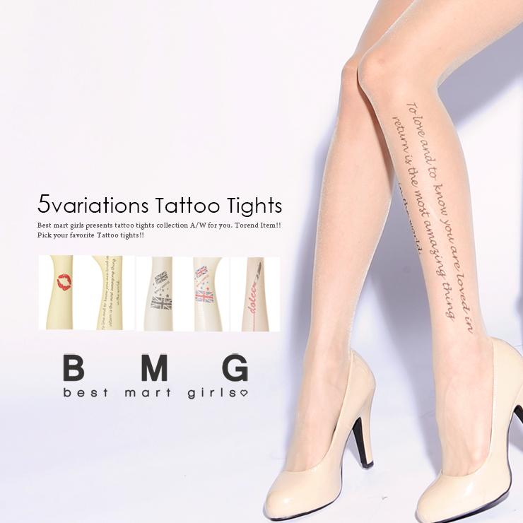 通販 BMG レディース タイツ ベストマートガールズ タトゥータイツ 104146