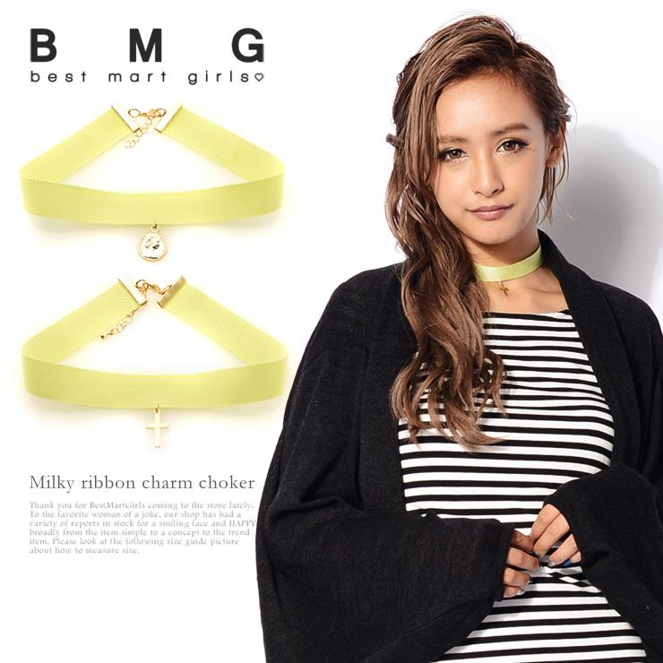 通販 BMG 宮城 舞 レディース ネックレス ベストマートガールズ ミルキーリボンチャームチョーカー 106151