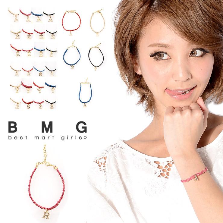 通販 BMG 武田 静加 レディース ブレスレット ベストマートガールズ 選べる!イニシャルブレスレット 106649