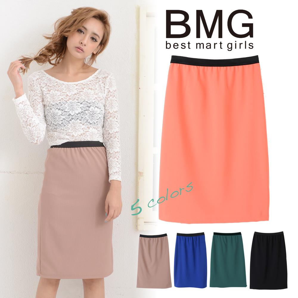 【春夏】矢野 安奈 レディース スカート ベストマートガールズ 韓国ファッションタイトスカート