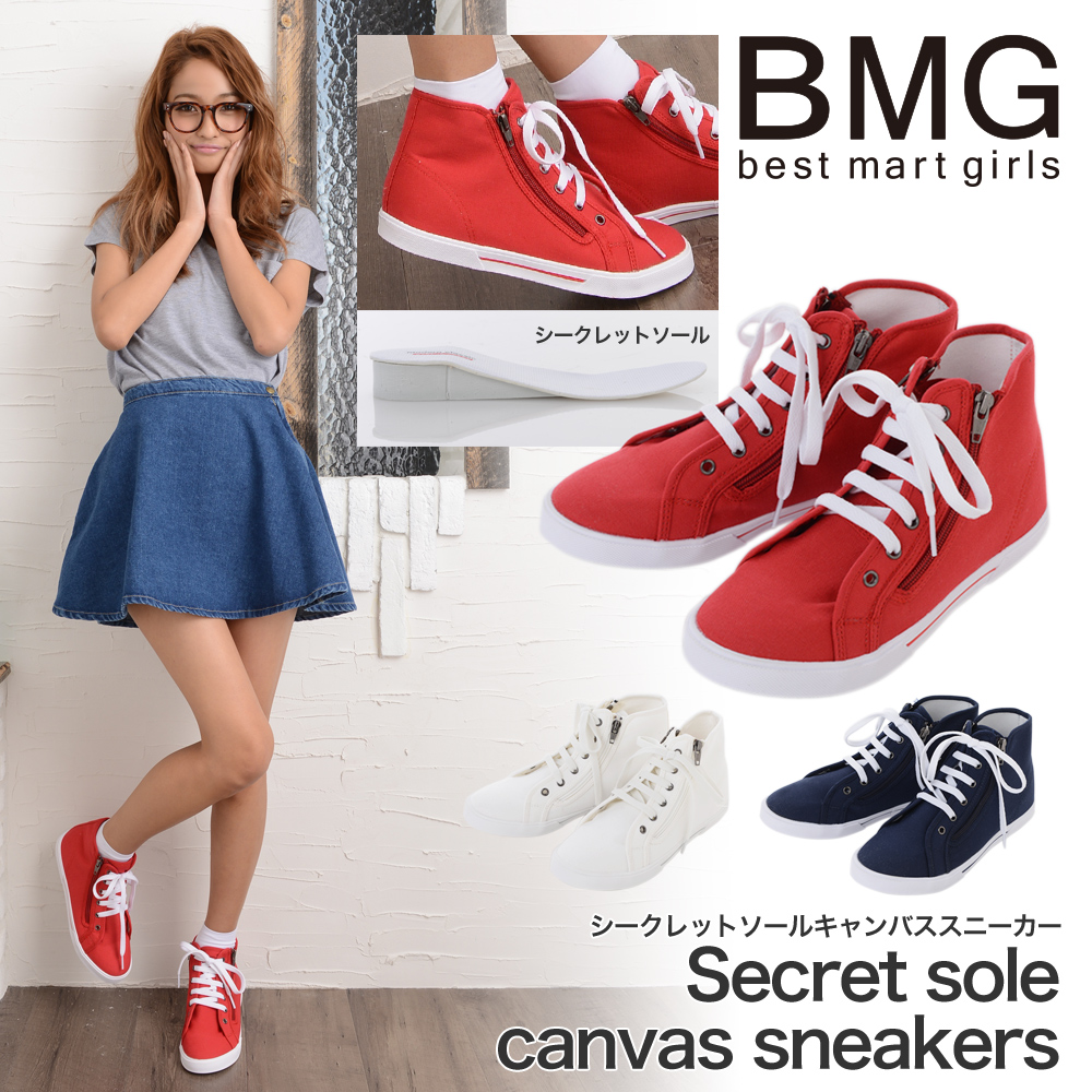 通販 BMG 安井 レイ レディース スニーカー ベストマートガールズ  韓国ファッションシークレットソールキャンバススニーカー107275(激安!ショップリストのレディース