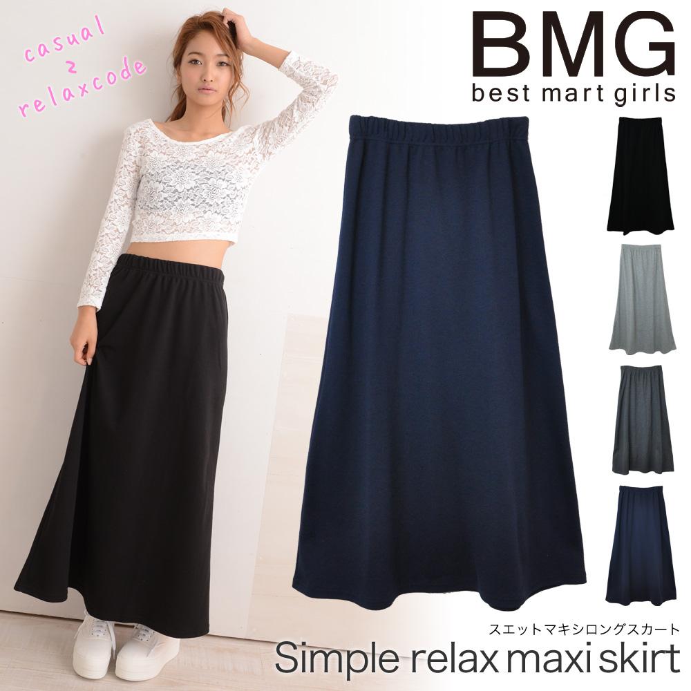 通販 BMG 安井 レイ レディース スカート ベストマートガールズ スエットマキシロングスカート 107285