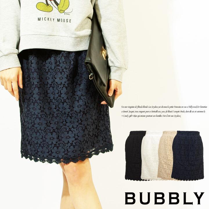 BUBBLY(バブリー) スカラップレースタックタイトスカート