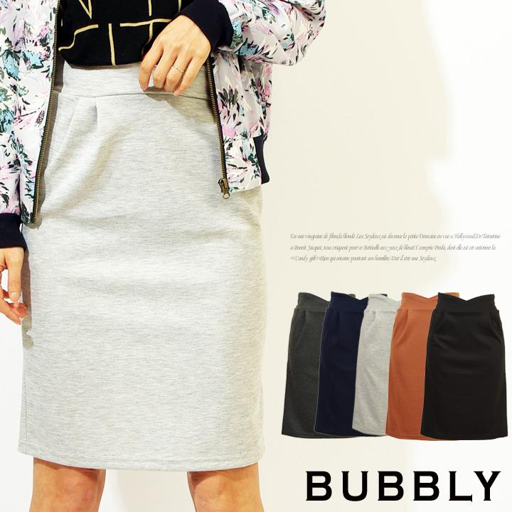 BUBBLY(バブリー) ポンチ無地タイトペンシルスカート