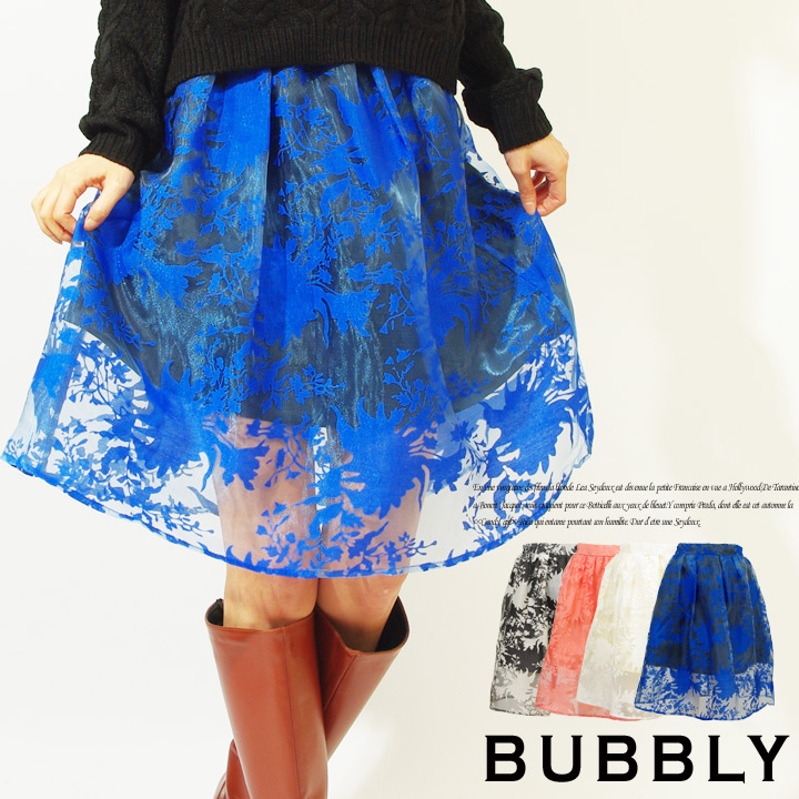 BUBBLY(バブリー) 花柄オーガンジーギャザーj膝丈フレアスカート