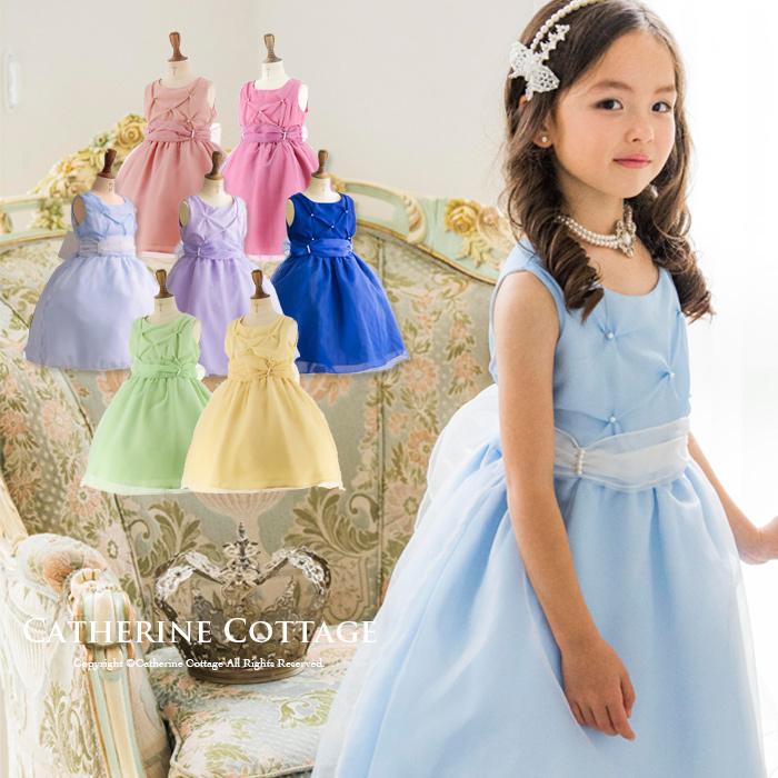 a6ecc38f81b59 catherinecatherine cottageドレスポリエステル子供ドレス 子どもドレス パールシフォンドレス  子供服 女の子 フォーマル