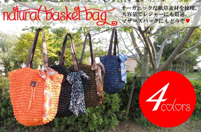 スカーフ付き!2WAYナチュラルバスケットバッグ!選べる4カラー!EU-B002