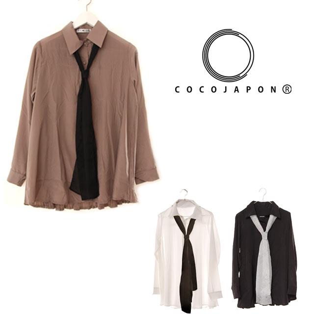 シャツ通販〜COCOJAPONブランドのストール付きシャツ【即納】【春新作】
