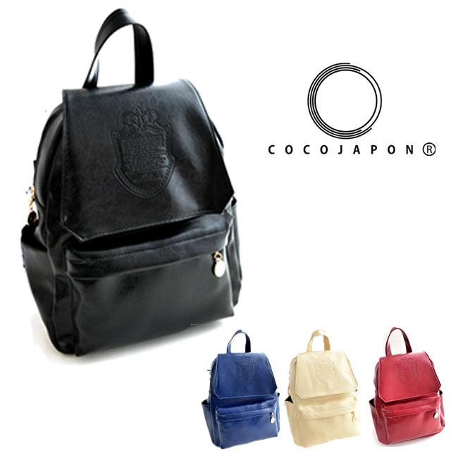 【パステル】4color シンプル かわいいリュック ほどよい大きさ リュックサック 鞄