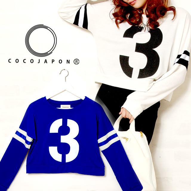 シャツ通販〜COCOJAPONブランドのNO3 ショート トレーナー【3月上旬頃】スウェット ナンバー