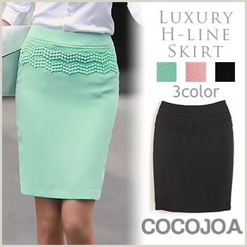 スカート】s5-4016高級感のあるペンシルスカートが登場♪ウエストゴム Hライン ひざ丈 OL 無地 シンプル #SML#