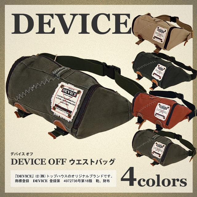 DEVICE OFF ウエストバッグ【ボディバッグ ボディバック ボディーバッグ 斜めがけ バッグ ウェストポーチウエストポーチウエストバック メンズ レディース 2way アウトドア 革 ボディ・バッグ