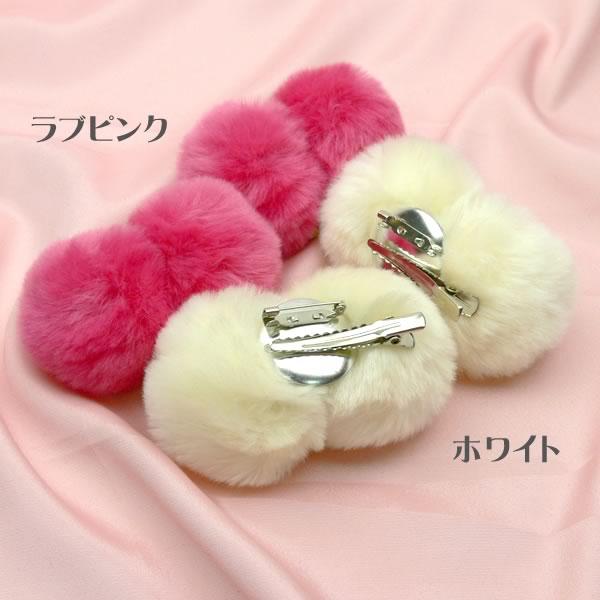 BIGポンポン☆ベロアショートグローブ 手袋 手ぶくろ てぶくろ レディース フリーサイズ ラブピンク ホワイト ダンス コスプレ