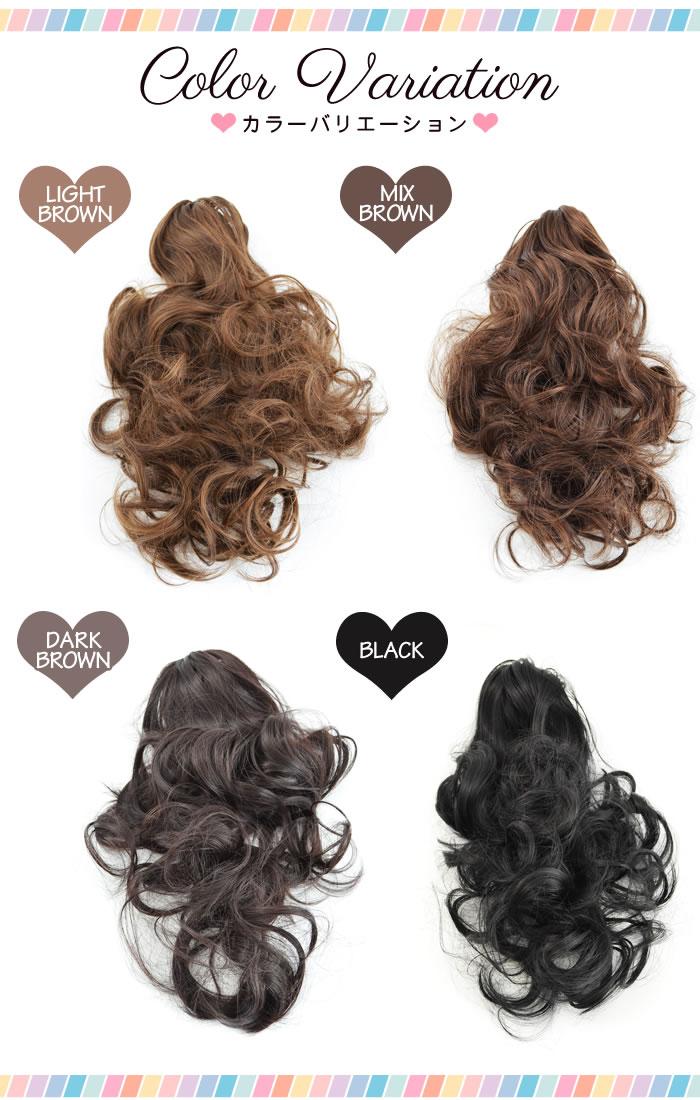 【全7style★ナチュラルな毛質が人気の秘訣♪】アップ盛り簡単ポニーテール耐熱ウィッグ【ミディアムカールバンスクリップ】ポイントウィッグ wig エクステ ウイッグ つけ毛 ツインテール