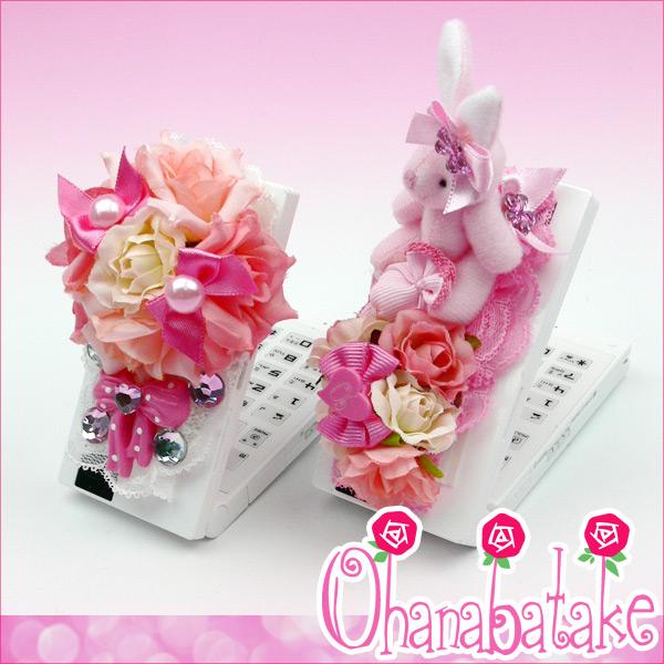 お花畑LOVEローズ&ピンクうさちゃん姫電 デコ電 【デコ電】【メール便可】 ダンス コスプレ