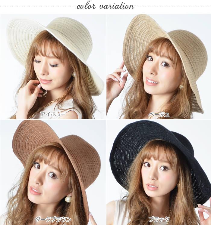 ワイヤー入りバンブーリゾートハット 女優帽 リゾートハット 麦わら帽子 レディース つば広 むぎわら UV対策 麦藁帽子ダンスコスプレ