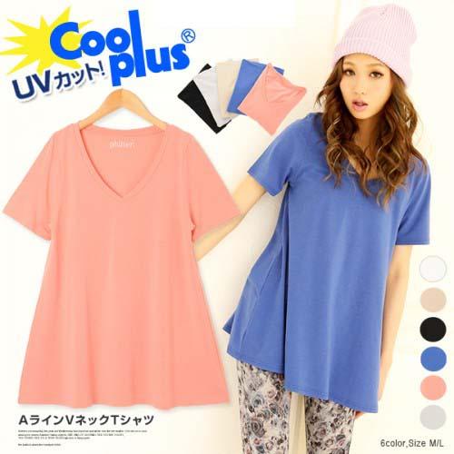 シャツ通販〜D-Deeブランドの[CoolPlus]UVカット/紫外線カット♪Vネック☆AラインTシャツチュニック