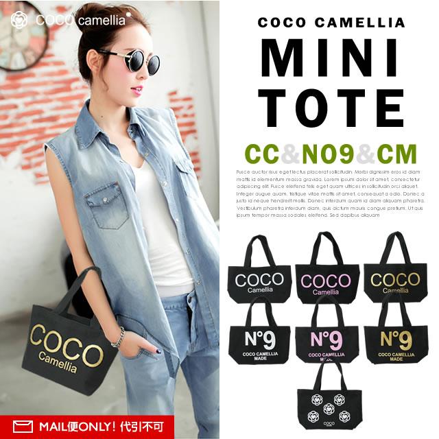 COCO camellia ミニトートバッグ MINI5 ランチトート エコバッグ ハンドバッグ