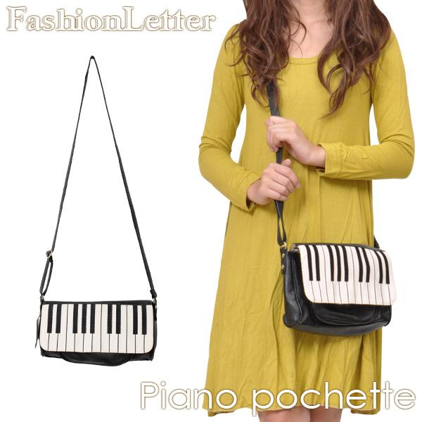ピアノポシェット かばん ショルダーバッグ [RB] マザーズバッグ 大きいサイズ 女性 森ガール 軽量 レディースバッグ カバン旅行