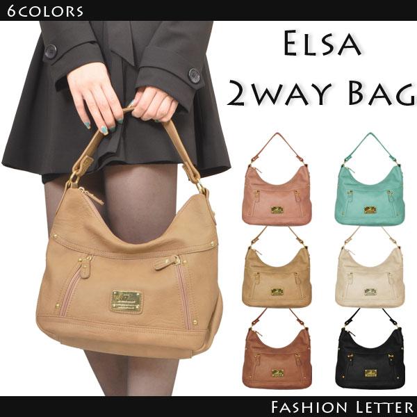 かばん エルザ2wayバッグ トートバッグ [RB] ショルダーバッグ 斜め掛け 女性 通勤 レディースバッグ カバン かばん PVC
