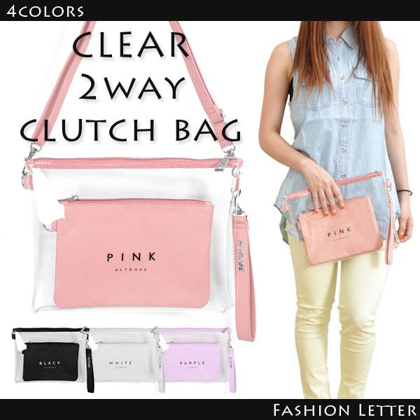 クリア2wayバッグ かばん クラッチバッグ [RB] ショルダーバッグ ハンドバッグ 透明素材 女性 軽量 レディースバッグ カバン