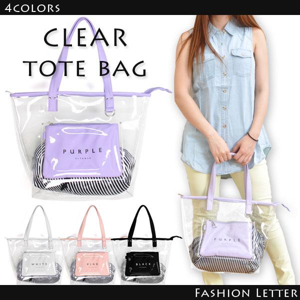 クリアトートバッグ かばん クラッチバッグ [RB] ショルダーバッグ マザーズバッグ 透明素材 女性 軽量 レディースバッグ カバン