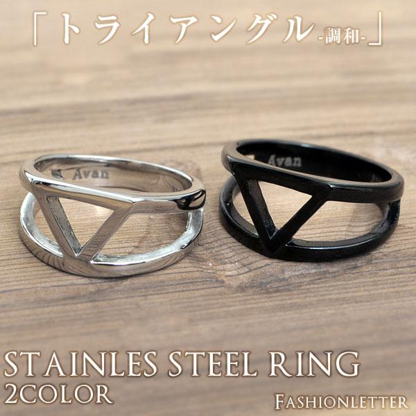 トライアングル レディースリング アクセサリー 指輪 一粒 シルバー ローズゴールド スレンレススチールリング