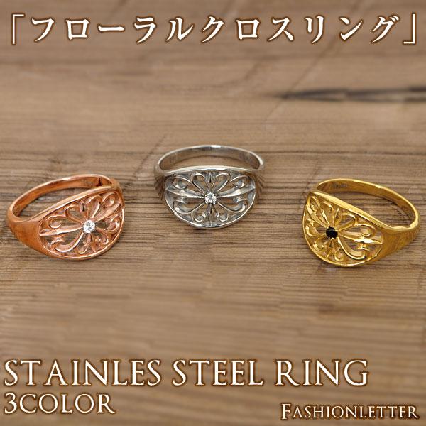 フローラルクロス レディースリング アクセサリー 指輪 一粒 フラワーモチーフ 十字 花柄 シルバー ローズゴールドスレンレススチールリング