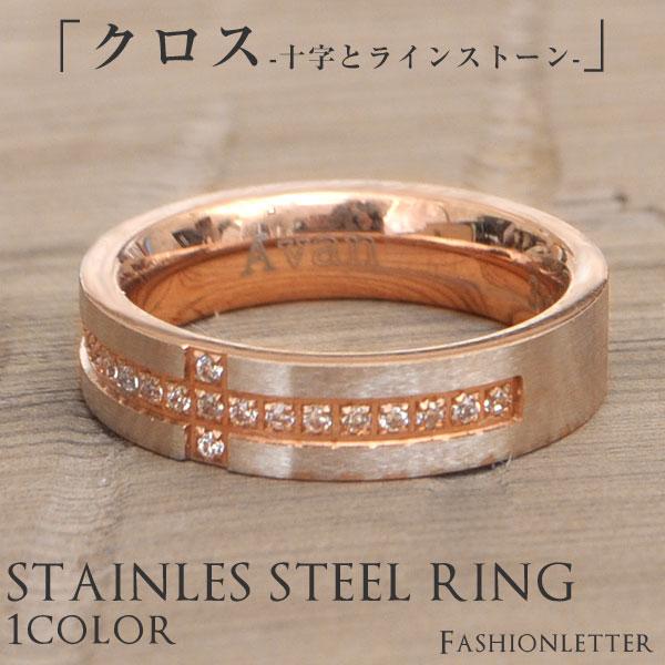 クロスラインストーン レディースリング アクセサリー 指輪 一粒 シルバー 十字 ラメ ローズゴールド スレンレススチールリング