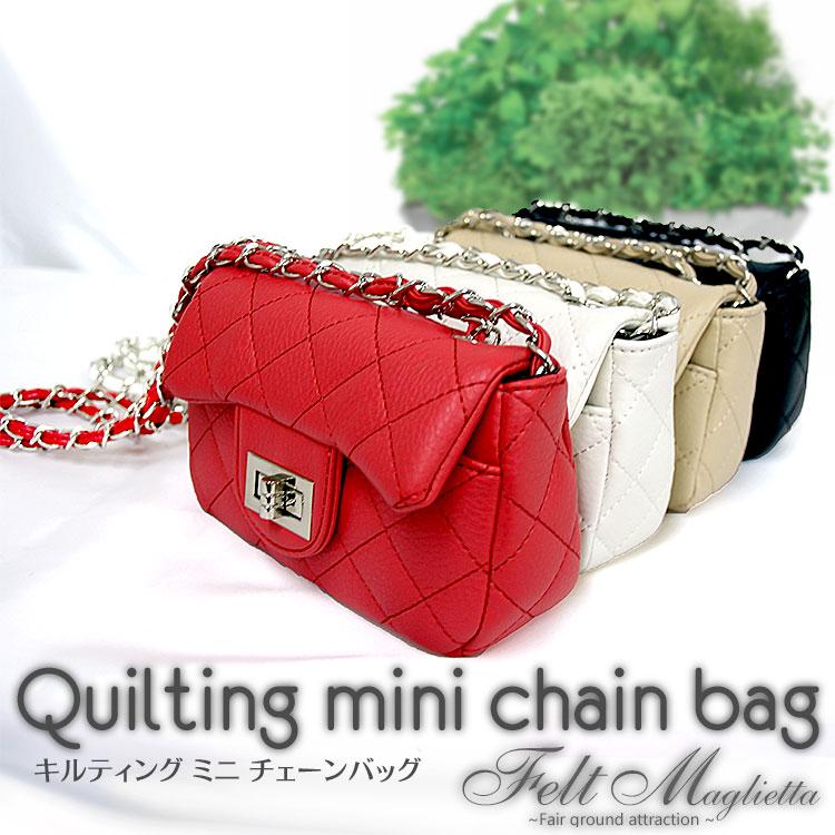 【フェルトマリエッタ】人気の女性らしさがアップする大人のバッグ!2WAYデザインキルティングミニチェーンバッグ ショルダーハンドバッグハンドバッグ