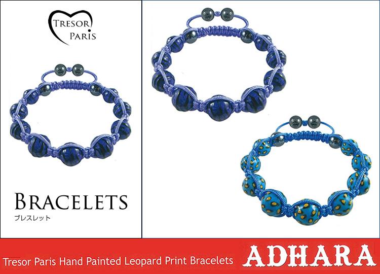 ブレスレット通販〜Felt Magliettaブランドの【Tresor Paris Hand Painted Tiger Print Bracelets Adhara トレゾアアドハラ】ブレスレット