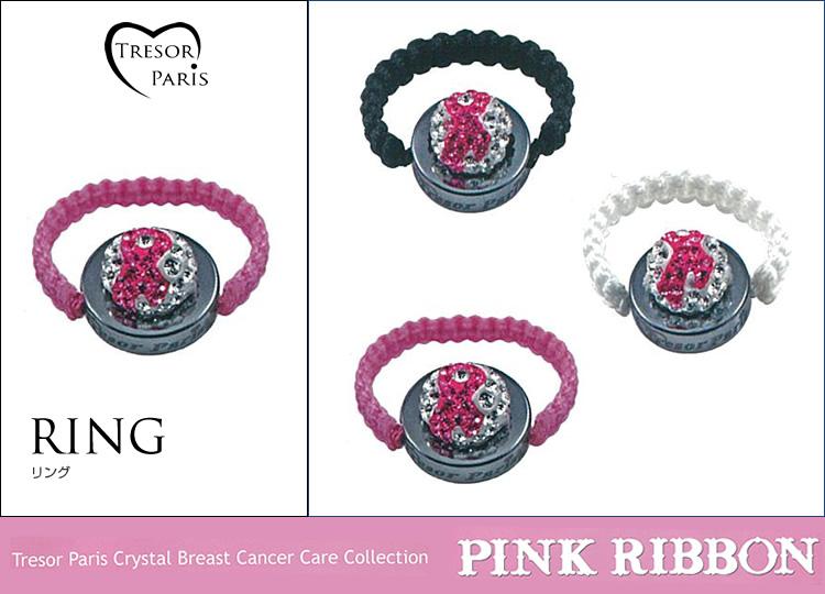 リング通販〜Felt Magliettaブランドの【Tresor Paris Crystal Breast Cancer Care Collection Pink ribbonトレゾアピンクリボン】リング