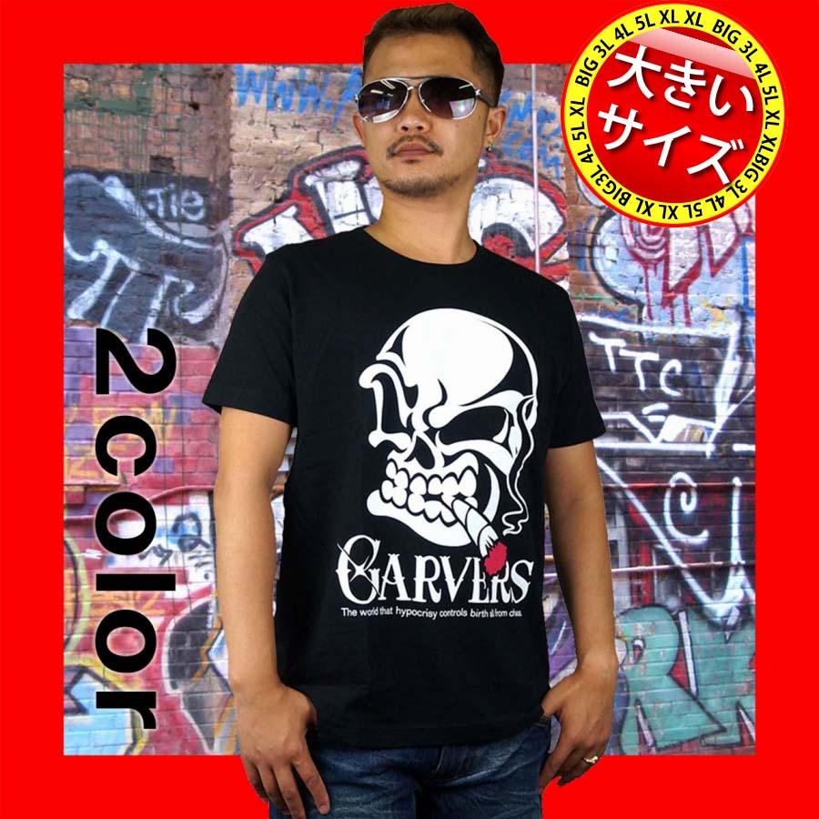 T Garvers 3l 4lgv 001 Fswm0000458 Free Style Wear