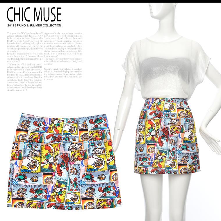 スカート通販〜GALSTARブランドの【ChicMuse】コミックロボット柄サイドZIPウエストダーツインパクトタイトミニスカート