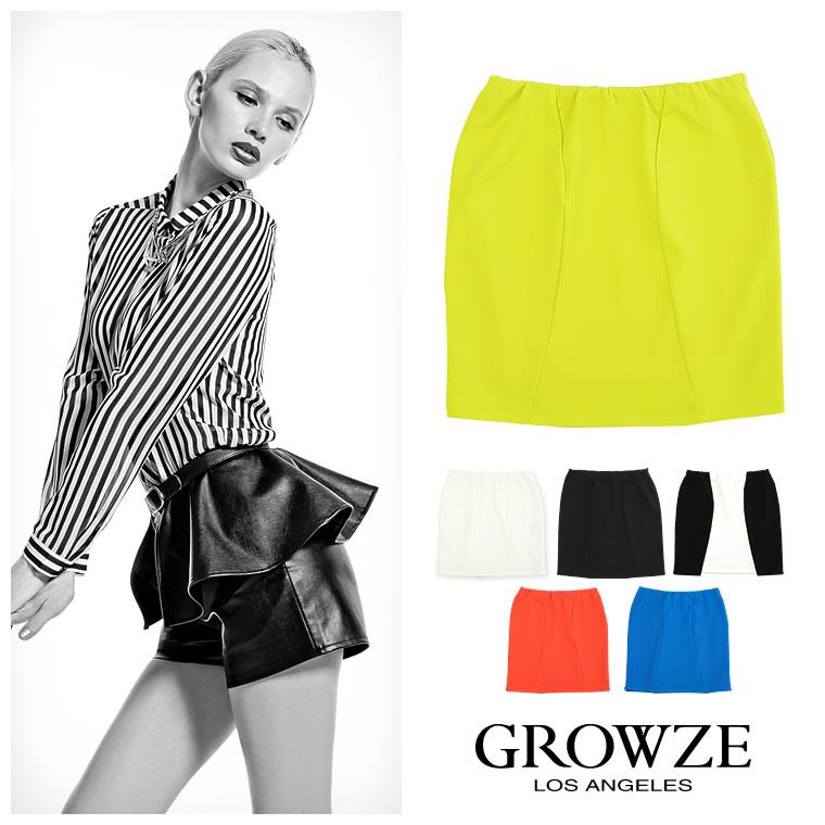 スカート通販〜GROWZEブランドの【GROWZE】ジャストウエストゴムジャージカラータイトスカート