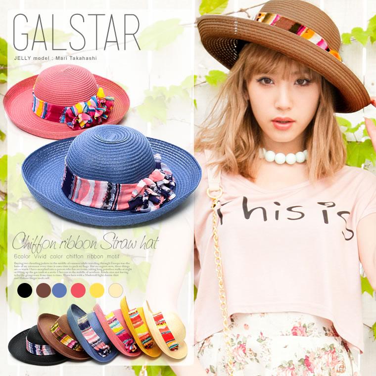 JELLYモデル高橋茉莉chan♪ビビットカラーシフォンリボンモチーフジュート巻きストロー素材ソンブレロハット帽子