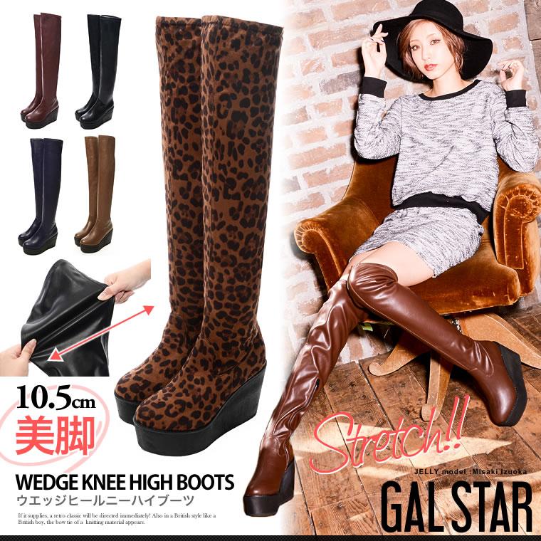 靴通販〜GALSTARブランドの[GALSTAR]美脚+10.5cmヒール4.5cm厚底プラットフォームスーパー美脚ストレッチニーハイブーツ