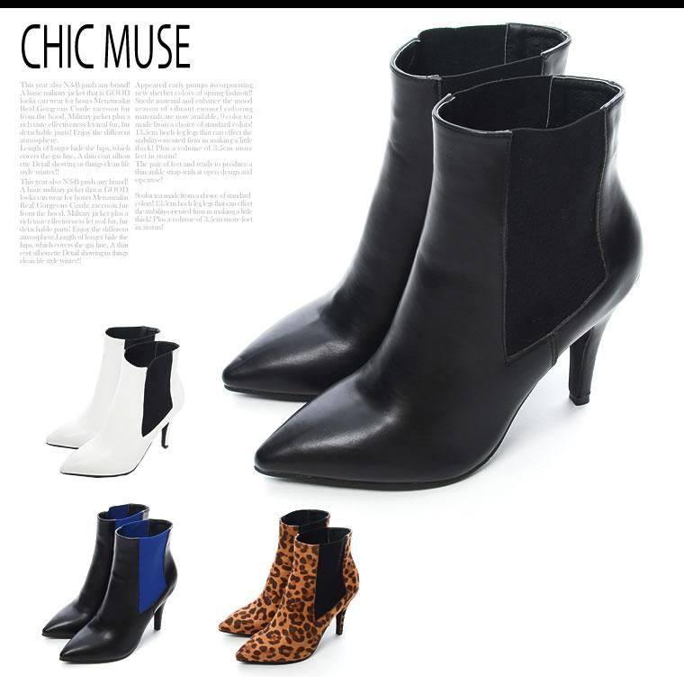 靴通販〜GALSTARブランドの[ChicMuse][ChicMuse]ポインテッドトゥサイドゴアショートブーツ