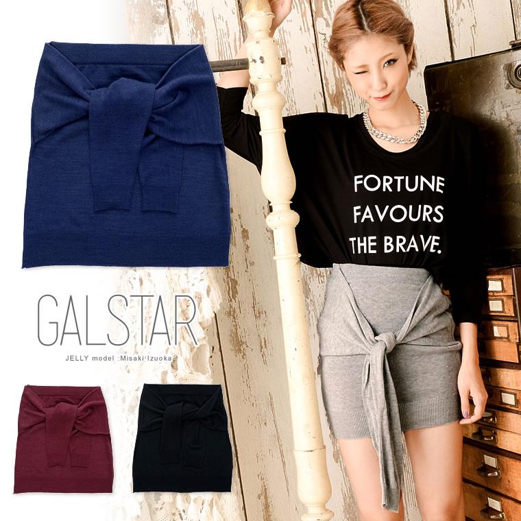 スカート通販〜GALSTARブランドの[GALSTAR]裾結びウエストゴムタイトニットミニスカート