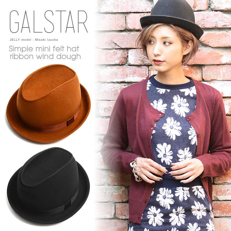 帽子通販〜GALSTARブランドの[GALSTAR]ストローハット風リボン付きフェルト生地中折れシンプルミニハット