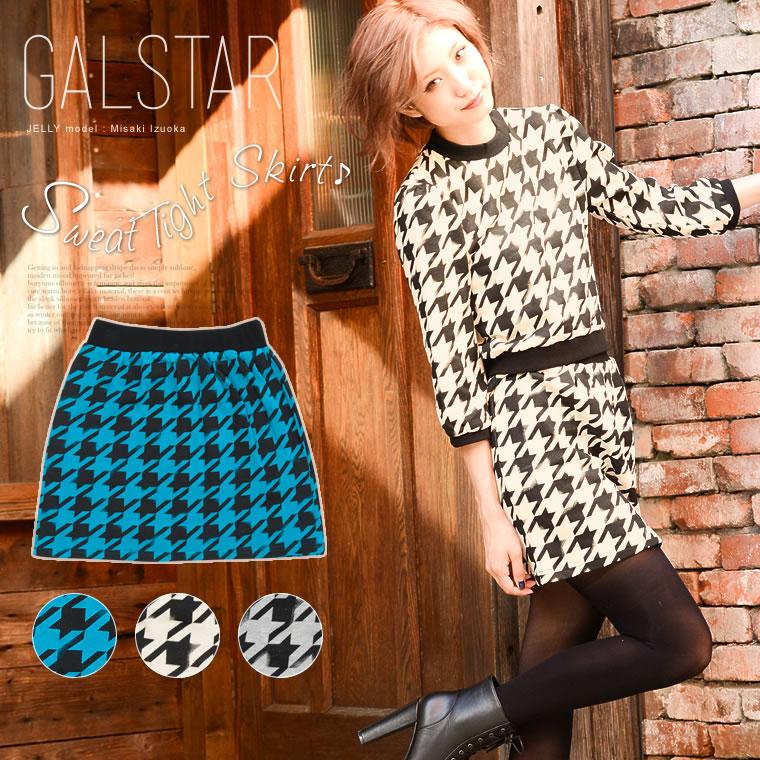 スカート通販〜GALSTARブランドの[GALSTAR]シンプル千鳥柄裏起毛スウェットタイトフレアミディアムスカート