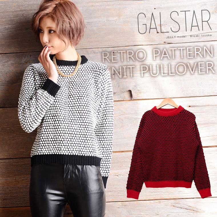 ニット通販〜GALSTARブランドの[GALSTAR]MIX編み配色デザイン首つまり長袖ニットトップスプルオーバー【秋冬新作】