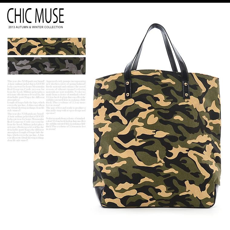 トートバッグ通販〜GALSTARブランドの[ChicMuse]キャンバスアーミーミリタリー迷彩BIGハンドバッグ